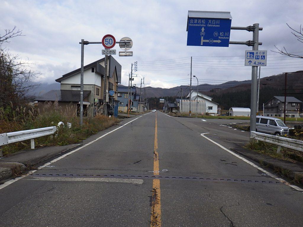 魚沼市細野(工事前)