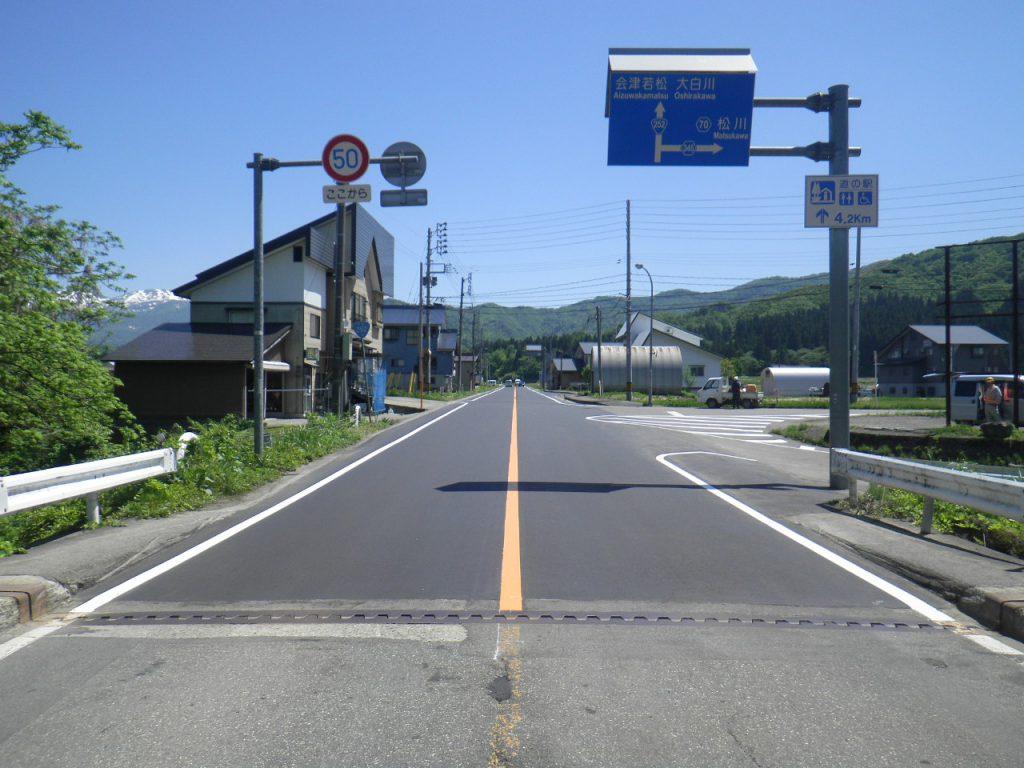 魚沼市細野(工事後)